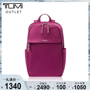 TUMI/途明 Outlet VISTA系列时尚小巧女士双肩背包