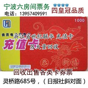 杭州联华超市储值卡_杭州世纪联华充值卡-淘宝拼多多热销杭州世纪联华充值卡货源拿