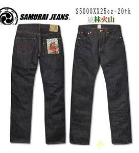SAMURAI S5000XX25OZ-20TH