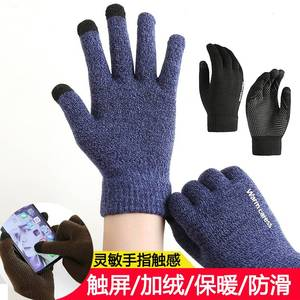 男女秋冬针织手套phone screen touch gloves men winter glove