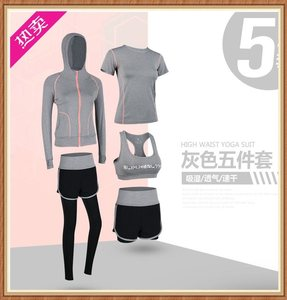 Casual wear fitness clothes morning run sportswear half