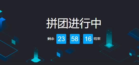 腾讯云拼团AMD CPU云服务器,只需8元/月!