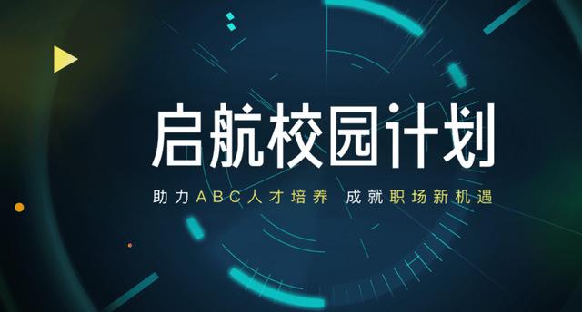 羊毛党之家 #启航校园计划#百度云推出学生云主机,18元3个月!  https://yangmaodang.org