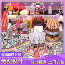 Indoor naughty fort childrens park Large playground equipment Small slide Home parent-child restaurant Entertainment facilities