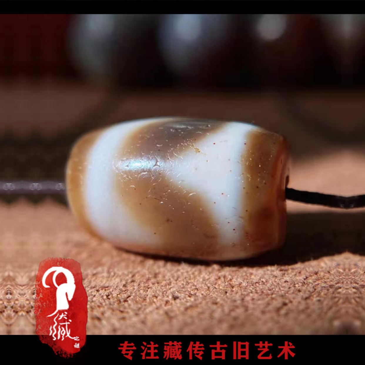 Focus on the Tibetan ancient art 6000 yuan super-link