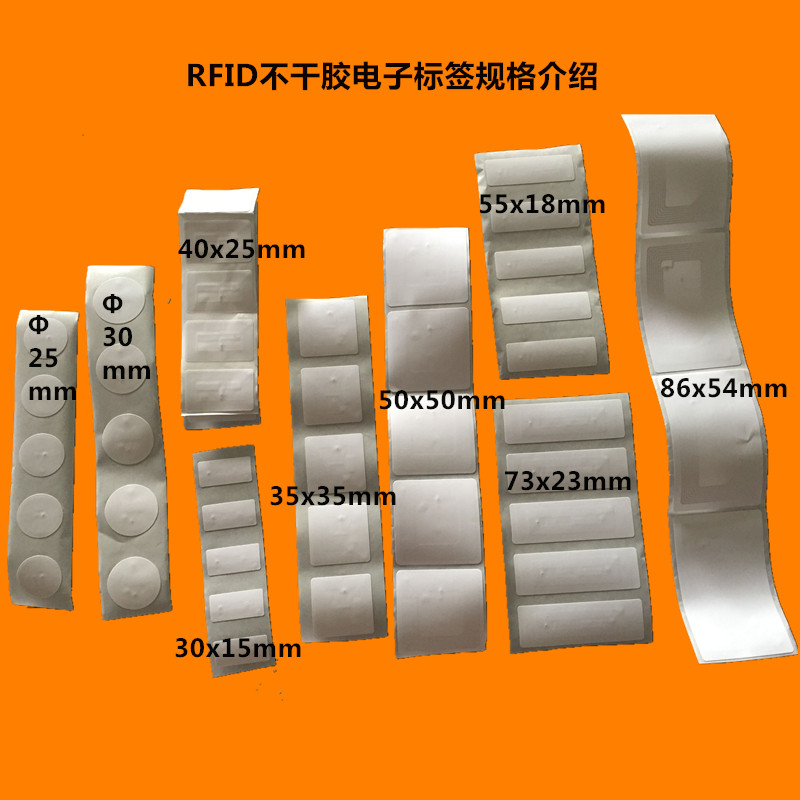 NFC White Label RFID Electronic Label M1 Label IC Electronic Signature Copper Paper Roll One Thousand