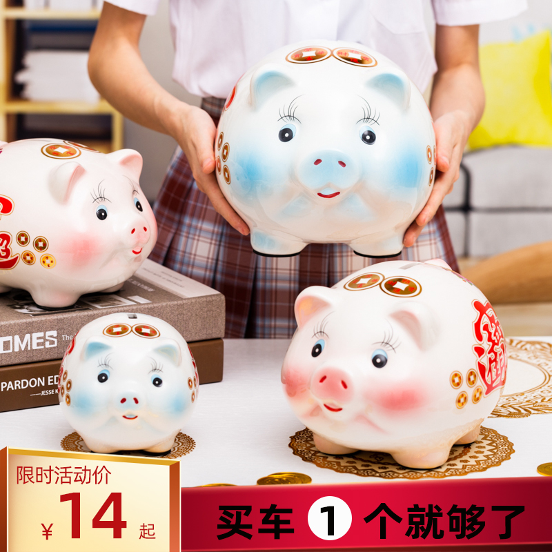 Younmi shakes the same piggy piggy bank adults with household children can save desirable savings pot only can not enter