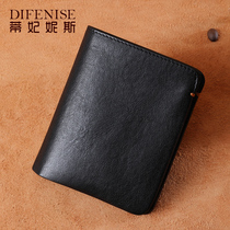 Tiffany's Men's Wallet Short True Leather 2019 New Fashion Vegetable Tanned Cow Leather Wallet Young Men's Wallet