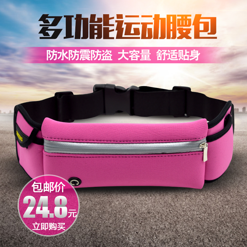 Running Bag Sports Luggage Outdoor Equipment Mobile Phone Antitheft Close-to-body Invisible Multifunctional Male and Female Marathon Belt