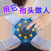 Humpback braces children back female adult invisible artifact correction instrument back posture anti-hump with male