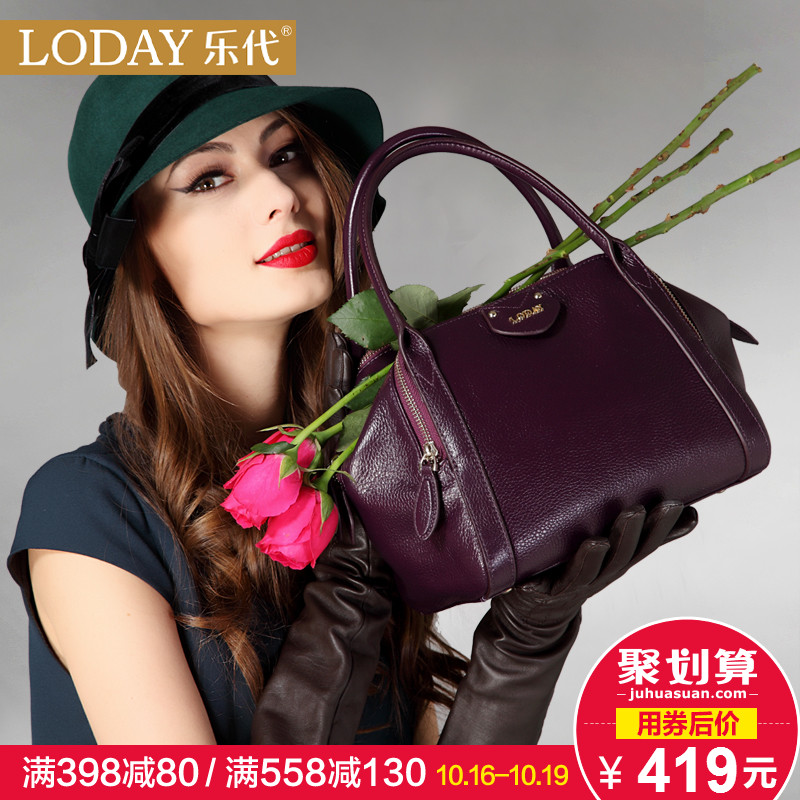 Ledai's explosive genuine leather ladies'foreskin, cowhide handbags and ladies' handbags