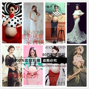 New / Korean / photo studio pregnant women loaded /2017 pregnant women's portrait clothing / Fashion pregnant women take pictures of clothing