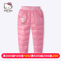 Girls boys down in childrens leisure pants