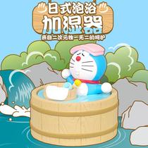 Un Dream Machine Cat japonais Bucket Bath Humidifier Bath Bath Bath Humidifier Desktop Mini