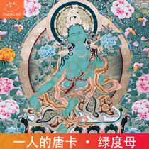 绿度母唐卡挂画西藏手绘母子平安健康玄关装饰画白度母观想佛像
