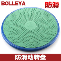 Table turntable bearing cold rolled plate soft rubber anti-skid durable round Table glass turntable base