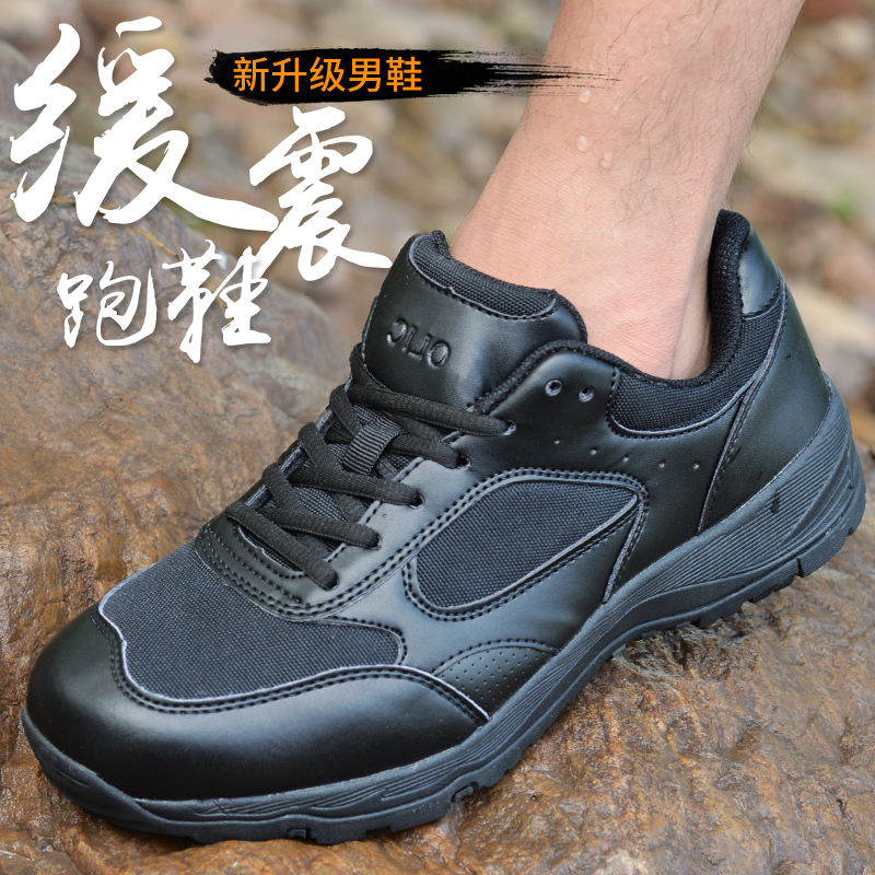 eeb8088c [The goods stop production and no stock]Genuine new 07a training shoes  Ultralight black