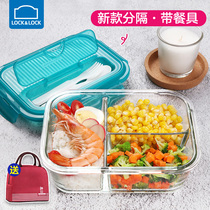 Le buckle glass lunch box flagship store when the box-separated fresh box microwave oven divided office lunch box