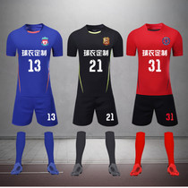 New plate soccer suit set mens and childrens adult football training competition Team jersey Custom printing Letter printing number