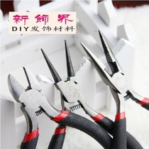 DIY Hand tool bend needle bend hook PLIERS Nozzle CLAMP FLAT nozzle clamp round mouth clamp clippers hand pliers