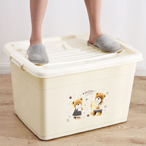 (20L-250L) extra-large plastic storage box clothes are sorted box storage box with lid box storage box