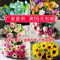 单支干花绢花仿真花束客厅塑料假花装饰摆件插花栅栏花向日葵雏菊