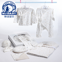 Dream clean baby Koala newborn gift set underwear set the spring and Autumn period 0-6 months of pure cotton 5-8-piece baby gift set