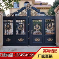 Aluminum Gate Aluminum Gate villa to open door Courtyard Villa gate country courtyard walled door electric
