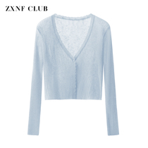 Summer thin ice silk sweater womens sunscreen cardigan with short small jacket shawl with suspender skirt