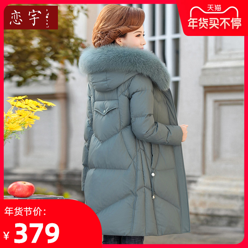 Middle-aged and elderly down jacket womens middle-length version of the 2020 new foreign-style middle-aged womens mother dress winter coat looks young