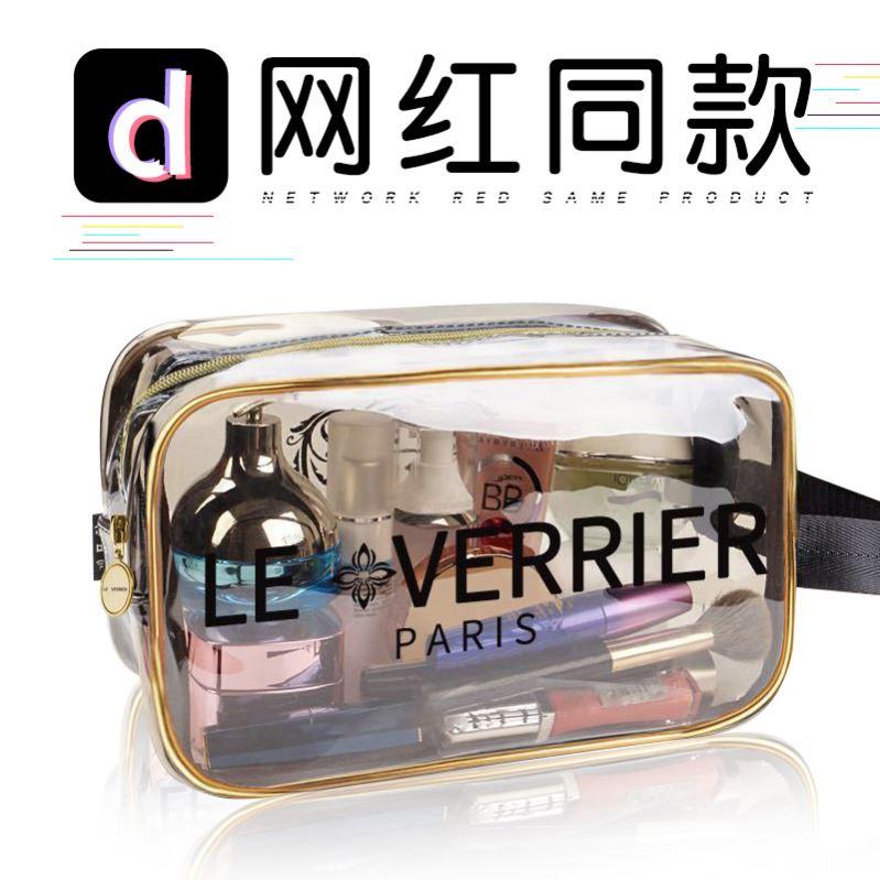 Waterproof make-up bag female portable fitness bath bag men wash hand transparent storage travel large-capacity wash