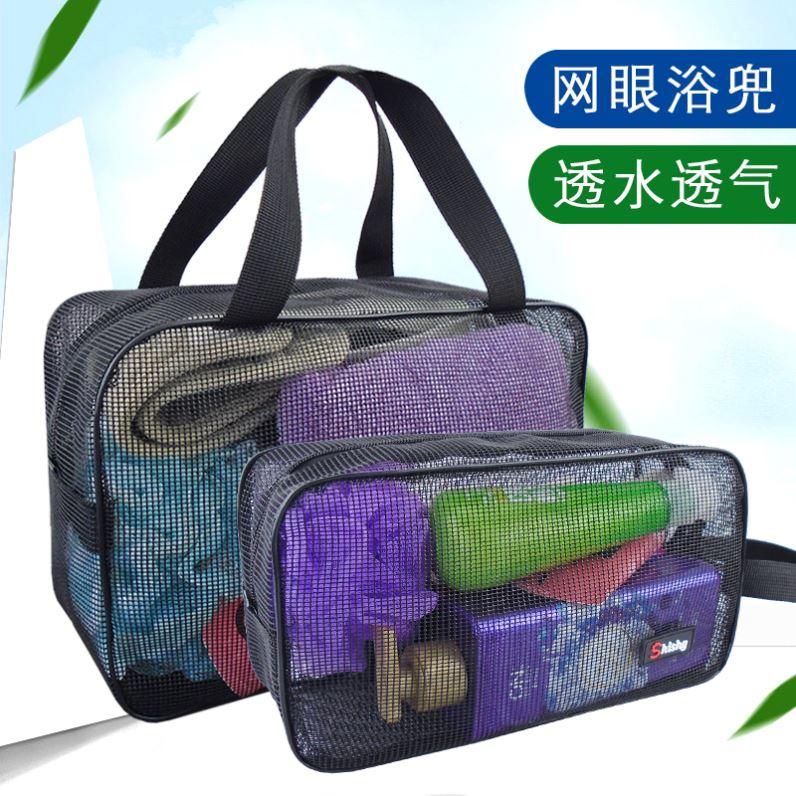 Bath bag hand-held mesh bag bathroom wash bag mesh hollow makeup two-in-one gym bath basket