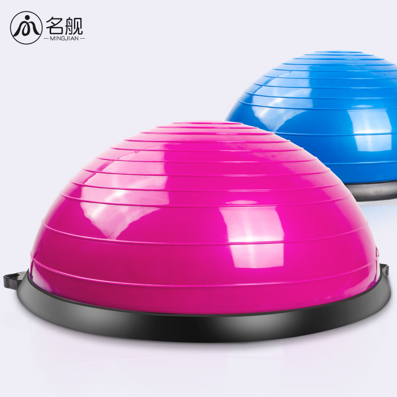 Wave speed ball yoga balance hemisphere hem circle home fitness ball fat-burning Pilates ball yoga equipment female bo ball