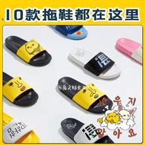 Gao Wenji|Miaohan slippers spot couple New Journey to the West around the Han Dynasty three times four cubs Yin Zhiyuan Li Canteen