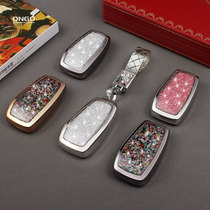 New Mercedes-Benz car Key Pack E-Class e300l E200l S Class c200l shell a200l key buckle female key sleeve