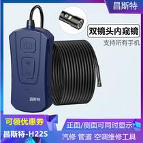 Двойной объектив Wi-Fi эндоскоп HD камера водонепроницаемый мобильный автомобиль авто ремонт промышленности трубы кондиционирования воздуха свечи искры