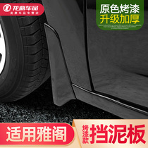 Suitable for Honda 10 generation Accord 77 8 9 10 generation 8 generation 9.59 generation half fender modification of the original original