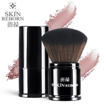 Whitewashed soft hair a honey painting large telescopic portable blush brush with cover makeup makeup brush tool