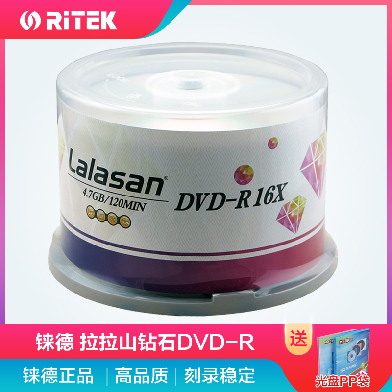 Jude Taiwan-made disc DVD R 16X 4.7G burning disk blank disc burning disc system disc file DVD disc dvd disc blank empty disc 50 pieces