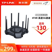 (New WiFi6 AX3200) TP-LINK dual-band all-gigabit wireless router High-speed network Gigabit port routing home wall king stable 5G XDR3230 easy to show