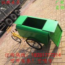Sanitation Manpower cleaning garbage tricycle garbage cleaning tricycle sanitation tricycle