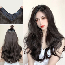 Wig piece Female long hair One piece incognito long curly hair Wig patch Fluffy big wave U-shaped hair extension piece Invisible