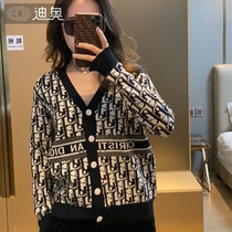 dior edda dior knitted sweater cardigan womens spring and autumn letters presbyes print small jacket loose V-neck top