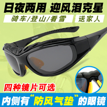 8c5e55c994 Men and women outdoor polarized sunglasses sports riding glasses night  vision dust sand goggles motorcycle goggles