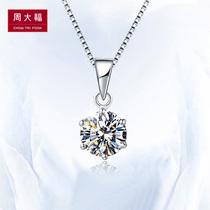 Chow Tai Fook PT950 Platinum Necklace Female 18K Platinum Six Claw Diamond Pendant choker Valentines Day Gift