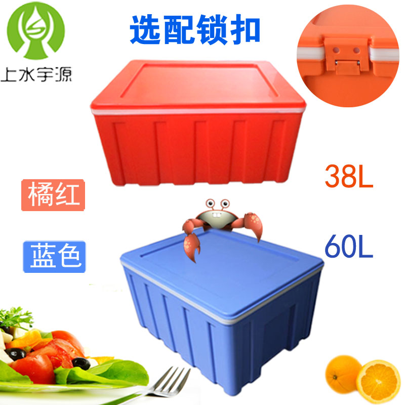 Plastic food incubator canteen box lunch take-out fast food delivery box seafood barbecue refrigeration box