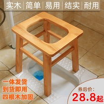 Toilet toilet home elderly mobile pregnant womens dressing room female squat pit to change the patient indoor solid wood sitting chair