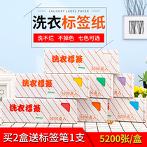 Laundry label paper label Cloth Laundry label paper dry Cleaning wash not fade label pen