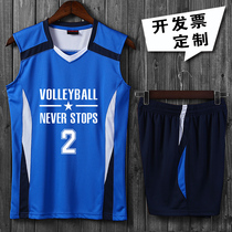 Sleeveless volleyball suit mens and womens suit custom print match team clothing quick dry breathable volleyball clothing training group purchase