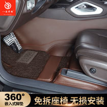 360 aviation soft bag dedicated to Mercedes-Benz gle350 gle450 gls450e300l car full surround foot pad
